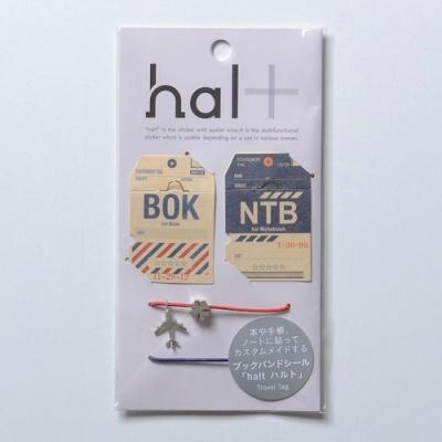 「hal+」タグシリーズ