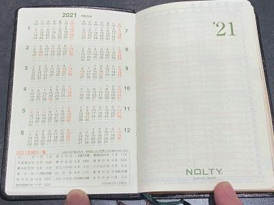 年間カレンダーと祝日の一覧