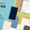 Ca.Crea(カ.クリエ) ノート ノート・紙製品 製品情報   プラス株式会社ステーシ