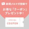 リングメモ パッと 黒(11555006)